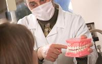 Запись к зубному врачу